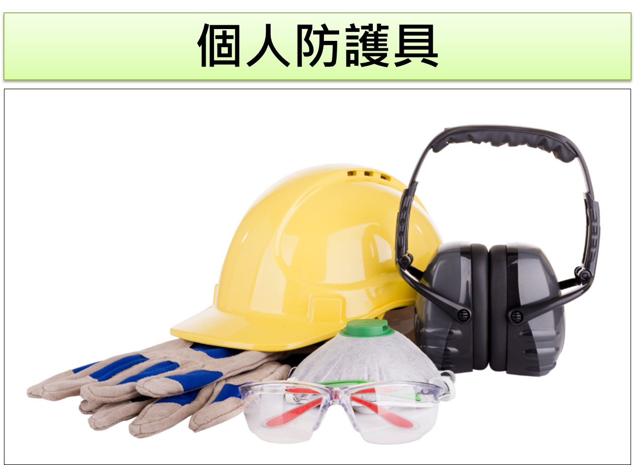 PPE003